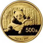 2014年熊猫纪念金币5枚一组 PCGS MS 70