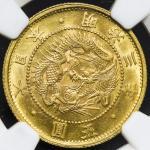 "日本 旧五圆金货 Old type 5Yen 明治3年(1870) NGC-UNC Details ""Obv Cleaned"" 洗浄 UNC"