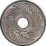 """Siam, group of 5x 5 satang, Year 128, no """"RY"""", UNC (5). Purchased by Paul Davies 40 years ago in Bru"""