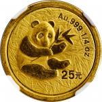 2000年熊猫纪念金币1/4盎司 NGC UNC-Details Mount Removed CHINA. 25 Yuan, 2000. Panda Series