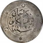 1907年马来西亚丁加奴 1分。MALAYSIA. Trengganu. Cent, AH 1325 (1907) . PCGS Genuine--Bent, Unc Details Gold Shi