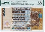 1982年香港渣打银行伍佰圆,九八成新