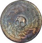 泰国1863年2泰铢 THAILAND. 2 Baht, ND (ca. 1863). Rama IV. PCGS MS-64 Gold Shield.