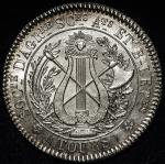 FRANCE Napoleon I ナポレオン1世(1802~15) AR Jeton 1806 返品不可 要下見 Sold as is No returns 洗浄 EF