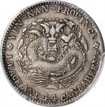 云南省造光绪元宝一钱四分四厘老龙 PCGS XF 40 CHINA. Yunnan. 1 Mace 4.4 Candareens (20 Cents), ND (1908)