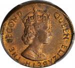 1965-KN香港一毫错版 HONG KONG. 10 Cents, 1965-KN. Mint Error. PCGS MS-63 Gold Shield.