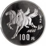 1990年庚午(马)年生肖纪念银币12盎司 完未流通