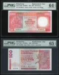Hong Kong, a pair of HSBC and SCB $100, 1.1.1992 and 1.1.1993, replacement serial numbers ZZ586552 a