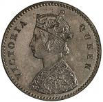 Lot 2631 BRITISH INDIA: Victoria, Queen, 1837-1876, AR 2 annas, 186240b41, KM-469, proof restrike, P