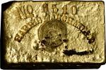 Harris, Marchand & Company Rectangular Gold Ingot. Serial No. 6510. 18.41 ounces. .712 fine. $270.96