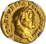 VESPASIAN, A.D. 69-79. AV Aureus (7.20 gms), Rome Mint, ca. A.D. 72-73.