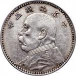 袁世凯像民国三年壹圆甘肃 PCGS AU 50 Republic of China, silver $1