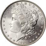 1898 Morgan Silver Dollar. MS-67 (PCGS).