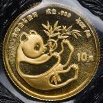 1984年熊猫纪念金币1/10盎司 完未流通