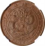 """丙午""""湘""""字户部大清铜币十文。CHINA. Hunan. 10 Cash, CD (1906). NGC AU-58."""
