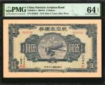 CHINA--MISCELLANEOUS. 5 Dollars, 1941. Patriotic Aviation Bond. PMG Choice Uncirculated 64 EPQ.