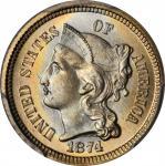 1874年3分镍币 PCGS Proof 67