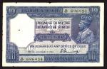 Government of India, 10 rupees, ND (1925), serial number G/97 696934, dark blue, portrait King Georg