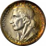 1936-S Boone Bicentennial. MS-68 (PCGS). CAC.