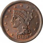 1853 Braided Hair Cent. N-10. Rarity-10. MS-64+ BN (PCGS).