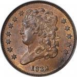 1832 Classic Head Half Cent. C-1. Rarity-2. MS-64 BN (PCGS). CAC.