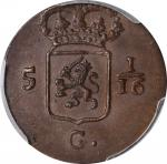 1808年荷兰东印度巴达维亚共和国Duit银币。NETHERLANDS EAST INDIES. Batavian Republic. Duit, 1808. PCGS MS-62 Brown Gol