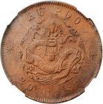 CHINA. 20 Cash Restrike, ND (1903). NGC MS-62 BN.