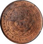 浙江省造大清铜币丙午浙十文地方龙KIIO PCGS MS 64 CHINA. Chekiang. 10 Cash, CD (1906)