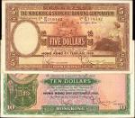 1958年至1959年香港上海汇丰银行伍圆、拾圆。