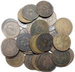 Lots bis 1949 48 div. gepragte 10 Cash spate Qing und Republik.   gering erhalten bis sehr schon