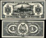Banco de Manabi, Ecuador an obverse and reverse archival photograph for the obverse and reverse of a
