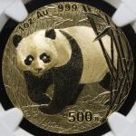 2002年熊猫纪念金币1盎司 完未流通
