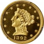 1892 Liberty Head Quarter Eagle. JD-1, the only known dies. Rarity-5. Proof-67 Deep Cameo (PCGS).