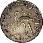 COMOROS. 5 Francs, AH 1308 (1890/91)-A. PCGS AU-53 Gold Shield.