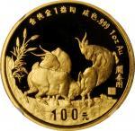 1991年辛未(羊)年生肖纪念金币1盎司 NGC PF 69
