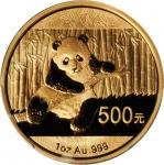 2014年熊猫纪念金币1盎司 PCGS MS 70