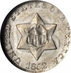 1852 Silver Three-Cent Piece. MS-67 (NGC).