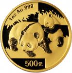 2008年熊猫纪念金币五枚一组 NGC MS 69