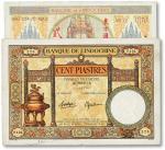 东方汇理银行(1928年)贰拾圆、(1925年)大香炉壹百元共2枚不同