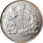 宣统三年大清银币壹圆R后带点 PCGS UNC Details CHINA. Dollar, Year 3 (1911)