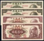 1949年中央银行金圆券伍拾万圆中央版、中华书局版各二枚,计四枚,九五成至全新