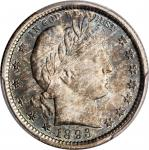 1893 Barber Quarter. Proof-67 (PCGS). CAC.