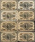 Lot of (8). Fr. 1251, 1252, 1253 & 1254. 10 Cents. Third Issue. About Uncirculated to Uncirculated.