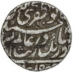 India - Mughal Empire. MUGHAL: Aurangzeb, 1658-1707, AR rupee (11.46g), Patna, AH1070 year one (ahad