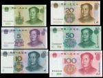 1999年中国人民银行一,伍,拾,贰拾,伍拾,一佰圆一组六枚,同编号00000395,均UNC