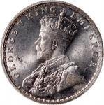 1919-B印度卢比银币,PCGS MS64