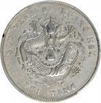 北洋造光绪34年七钱二分普通 PCGS AU Details CHINA. Chihli (Pei Yang). 7 Mace 2 Candareens (Dollar), Year 34 (1908