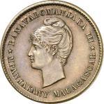 Monnaies coloniales MADAGASCAR