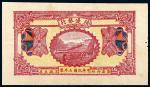 民国五年(1916年)殖边银行红钱壹百文