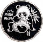 1992年慕尼黑国际硬币展销会纪念银章1盎司等一组2枚 NGC